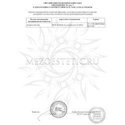 Приложение к декларации соответствия №9