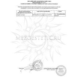 Приложение к декларации соответствия №15