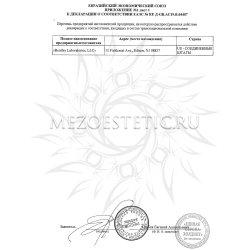 Приложение к декларации соответствия №16
