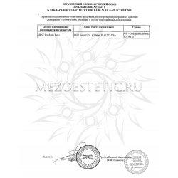 Приложение к декларации соответствия №18