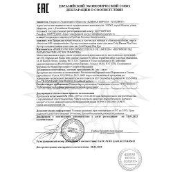 Декларация соответствия на бустеры Perricone MD
