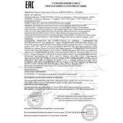 Декларация соответствия на продукцию Perricone MD