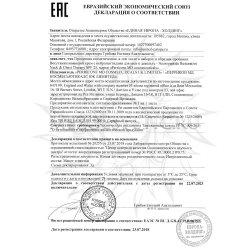 Декларация соответствия на продукцию Perricone MD №3