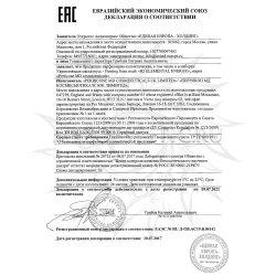 Декларация соответствия на Fiming foam mask Perricone MD