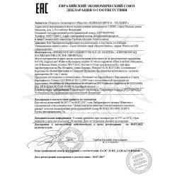 Декларация соответствия на Cacao Moisture mask Perricone MD