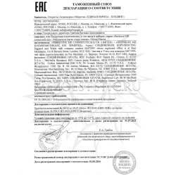 Декларация соответствия на Chloro Plasma Perricone MD