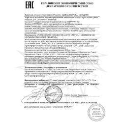 Декларация соответствия на The Fixer Solid Oil Perricone MD