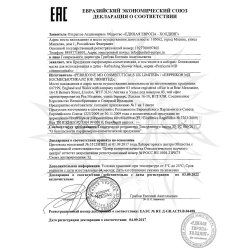 Декларация соответствия на Refreshing Shower Mask Perricone MD