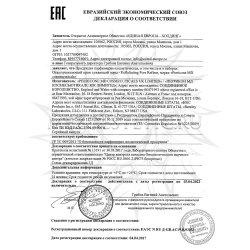 Декларация соответствия на Exfloliating Pore Refiner Perricone