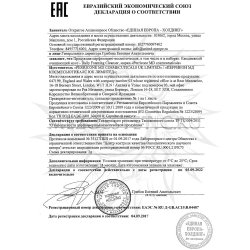Декларация соответствия на Daily Foaming Cleanser Perricone MD
