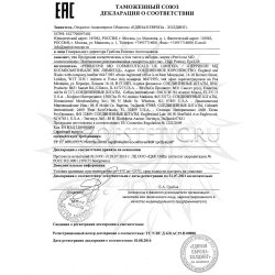 Декларация соответствия на High Potency Eye Lift Perricone MD