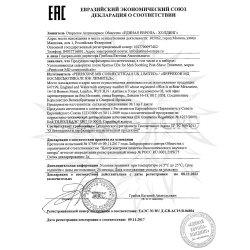 Декларация соответствия на сыворотку после бритья Perricone MD