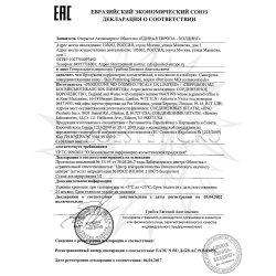 Декларация соответствия на Skin Perfecting Serum Perricone MD