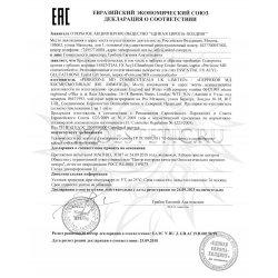 Декларация соответствия на продукцию Perricone MD №6