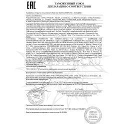 Декларация соответствия на продукцию Perricone MD №7