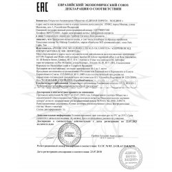 Декларация соответствия на No Makeup Foundation Fair Perricone
