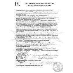 Декларация соответствия на No Mascara Mascara Perricone MD