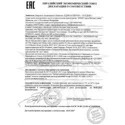 Декларация соответствия на гель H2 ELEMENTAL ENERGY Perricone MD