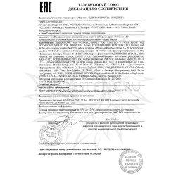 Декларация соответствия на Hyalo Plasma Perricone MD