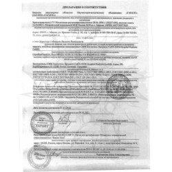 Декларация соответствия на иглы SFM