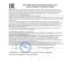 Декларация соответствия на лосьоны System 4