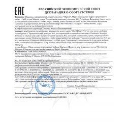 Декларация соответствия на шампуни System 4