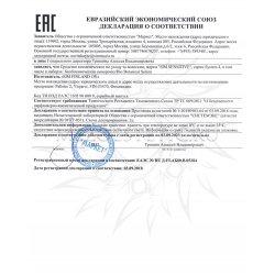 Декларация соответствия на сыворотку System 4