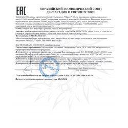 Декларация соответствия на терапевтический тоник System 4
