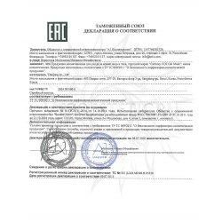 Декларация соответствия Carboxy CO2 Gel Mask Tete