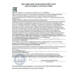 Декларация соответствия на лосьоны Tete