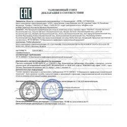 Декларация соответствия на пилинги NewPeel