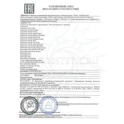 Декларация соответствия Tete Cosmeceutical Medicell