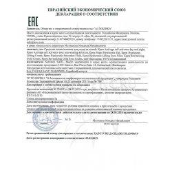 Декларация соответствия на кремы Tete