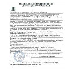 Декларация соответствия на маски Tete 2