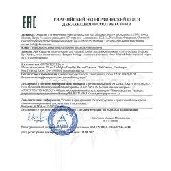 Декларация соответствия на маски Tete 3