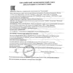 Декларация соответствия на Vita Hair VMR