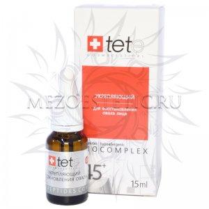 Биокомплекс Tete для восстановления овала лица (коррекция гравитационного птоза), 15 мл