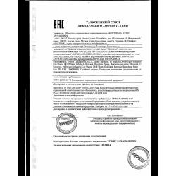 Декларация коктейли ревитализ, дренир, восстанавл. Mesoderm