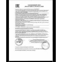 Декларация косметика Mesoderm для коррекции фигуры