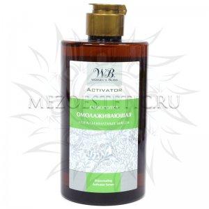 Омолаживающая сыворотка-активатор для лица / Rejuvenating Activator Serum, Woman's bliss, 460 мл