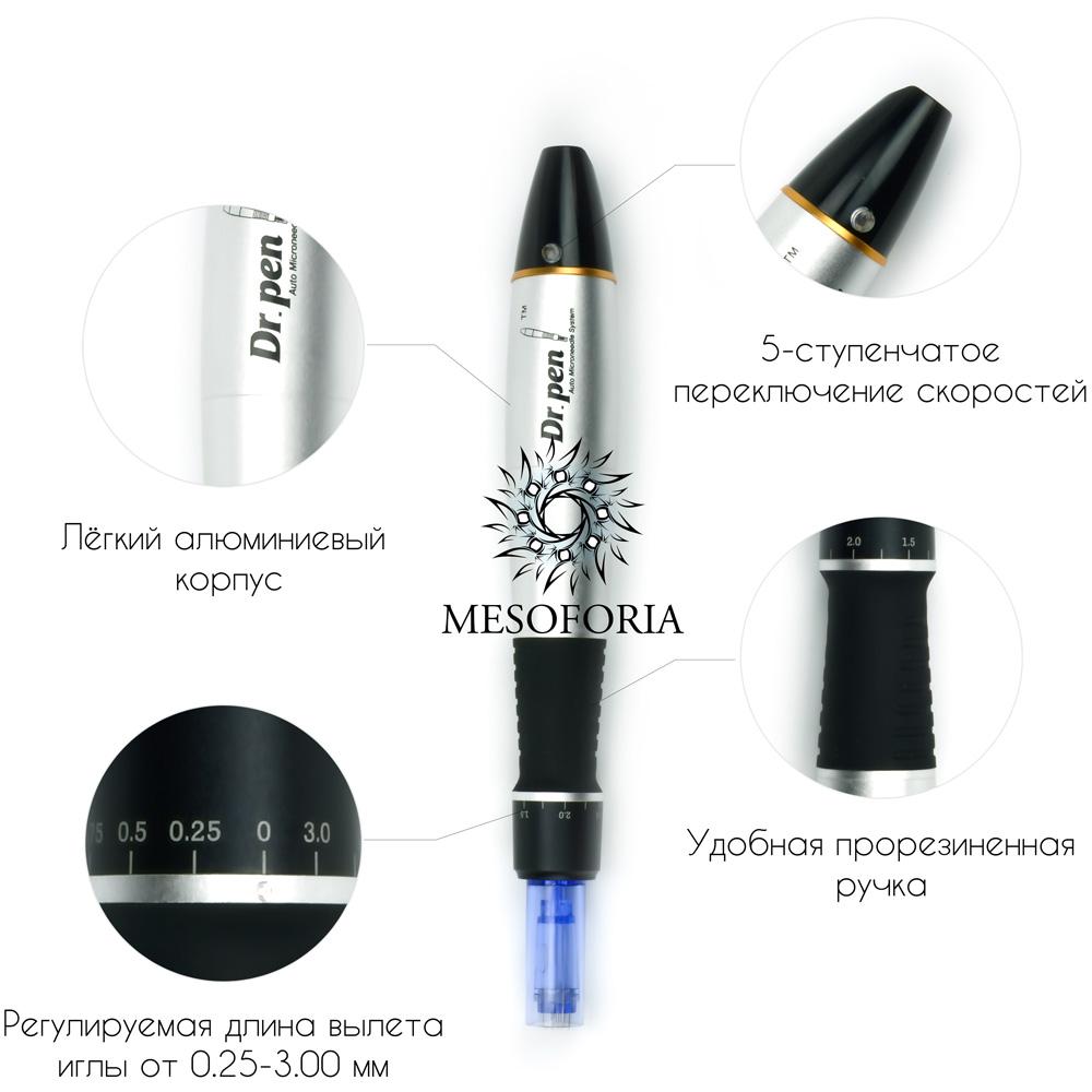 Dermapen A1 Mesoforia.ru