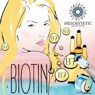 Компонент биотин