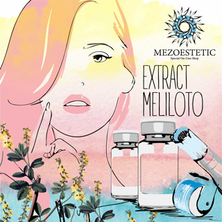Экстракт Мелилото (Extract Meliloto)